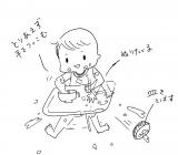 「離乳食汚れの救世主!SHUPPA♪ - ゆずのバカヤロー、16年」の画像(2枚目)