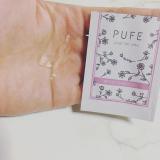 PUFE  クレンジングオイル、酵素洗顔クリーム、オールインワンジェルの画像(2枚目)