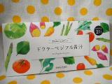 野菜のプロが作った☆ドクターベジフル青汁☆/えみりこさんの投稿