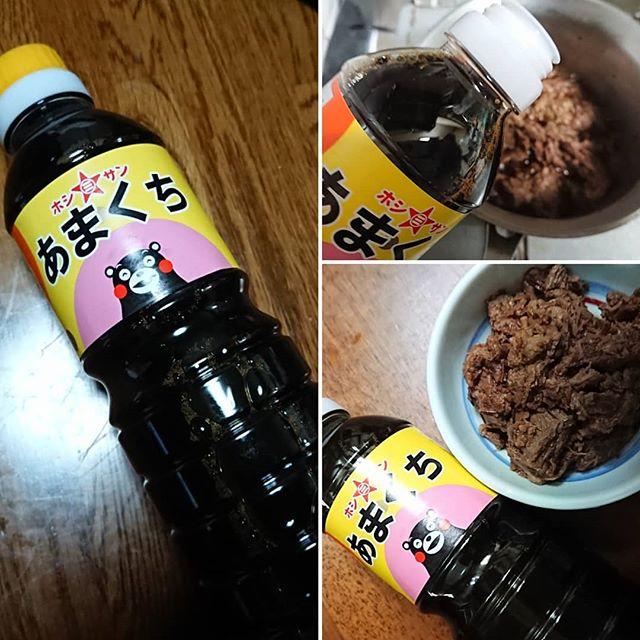 口コミ投稿:.ホシサンの醤油部門で断トツ ナンバーワンのホシサン⭐【あまくち醤油】をモニプラさ…