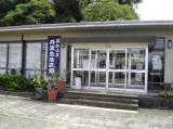 福知山市丹波生活衣館 刺し子ワークショップの画像(1枚目)