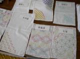 福知山市丹波生活衣館 刺し子ワークショップの画像(2枚目)