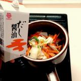 不動の人気NO.1!鎌田醤油さんの だし醤油の画像(2枚目)