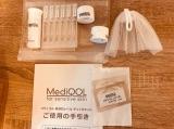 新商品MediQOLの画像(2枚目)