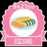 ☆ピリ辛ごまだれ☆の画像(9枚目)