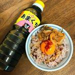 こんにちは(〜 ̄▽ ̄)〜今日は雨 だしまったりだよね。昨日食べた#tkg が美味しくて…#今日のランチ も#卵かけご飯 \(^^)/✨今回は、#九州 の#九州醤油 …のInstagram画像