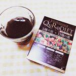 SNSで今話題の黒汁ダイエット✨先日からこの株式会社SOUR&Co.さんのQuRoDIET飲んでダイエットをしていました!! 黒汁ってなんだろう🤔?って思った方もいると思いますので軽くご紹…のInstagram画像