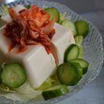 涼しげなお皿でお豆腐サラダ🥗#MYルノーブル #monipla #lenoble_fanのInstagram画像