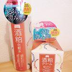 #ワーフメイド酒粕化粧水#ワーフメイド酒粕クリームです🌟杜氏の手の美しさに着目した、酒粕を使用した#化粧水 と#クリーム です❗化粧水、クリーム共に日本酒っぽい香りがつけた時に…のInstagram画像