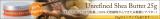 【JUJUBODY】抜群の保湿力!本当の未精製シアバターブログモニター5名募集!の画像(1枚目)