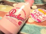 ペリカン石鹸 ピーチアー プレミアムボディミルク その1の画像(1枚目)