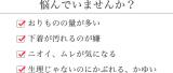 Sunny Daysの布ナプキン・ひし形プチ(布ライナー)の画像(2枚目)