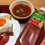 簡単にできる冷製スープで、忙しい朝も簡単ごはん😊デルモンテの野菜ジュースにオリーブオイルと庭のバジルをちぎってインするだけで、冷製スープの出来上がり😆デルモンテの野菜ジュースは独自製法のセロリ…のInstagram画像