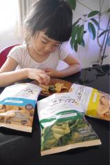 BIOKURA 大豆チップス★/えむʕ·ᴥ·ʔさんの投稿