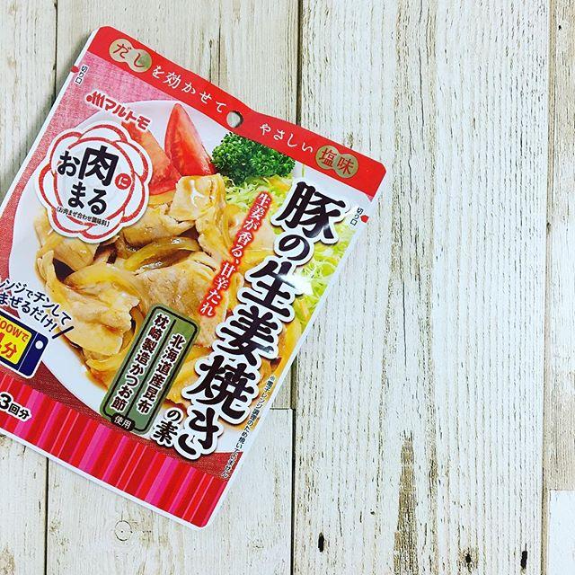 口コミ投稿:お肉まる(R)。豚の生姜焼きの素。○昨日の晩御飯の準備。簡単にできました。子供も…