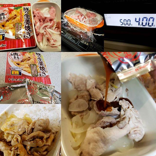 口コミ投稿:「 #お肉まる #豚の生姜焼きの素 」#マルトモ株式会社 さまのモニターに参加中。#鶏…