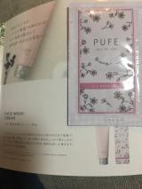 無添加化粧品 PUFEの画像(2枚目)