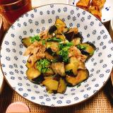 なすを簡単レンジ調理♡ᵕ̈マルトモのあえるだけ調味料の画像(5枚目)