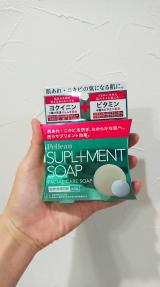 【追加報告】株式会社ペリカン石鹸 サプリメントソープの画像(1枚目)