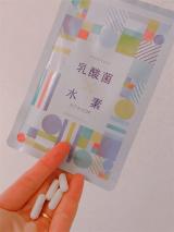 口コミ記事「乳酸菌×水素経過報告その3」の画像
