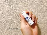 「敏感肌の方に!「肌を育てる美容液」エッセンシャルモイスチャライザーL」の画像(3枚目)