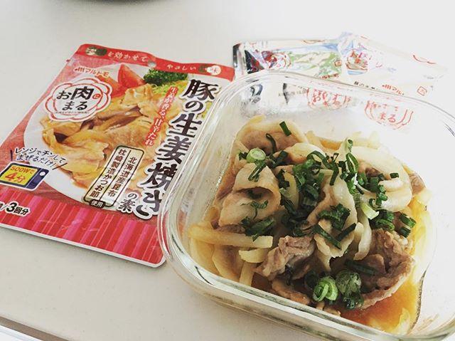 口コミ投稿:*9月1日に発売された、マルトモさまの、「お肉まる®️豚の生姜焼きの素」をいただき…