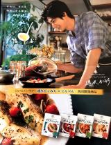 ☆鶏肉とこどもピーマンのイタリア漁師飯@アクアパッツァ、ご褒美ご飯の画像(2枚目)