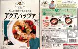 ☆鶏肉とこどもピーマンのイタリア漁師飯@アクアパッツァ、ご褒美ご飯の画像(4枚目)