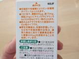 葉酸サプリ★ビーンスタークマムの画像(2枚目)