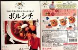 ☆鶏肉とこどもピーマンのイタリア漁師飯@アクアパッツァ、ご褒美ご飯の画像(5枚目)