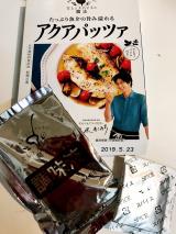 ☆鶏肉とこどもピーマンのイタリア漁師飯@アクアパッツァ、ご褒美ご飯の画像(7枚目)