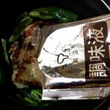 ☆鶏肉とこどもピーマンのイタリア漁師飯@アクアパッツァ、ご褒美ご飯の画像(10枚目)