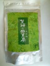 3週間チャレンジ☆荒神の恩恵茶(こうじんのめぐみちゃ)飲んでみました!の画像(1枚目)