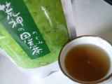 3週間チャレンジ☆荒神の恩恵茶(こうじんのめぐみちゃ)飲んでみました!の画像(3枚目)