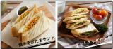 【モニター募集】一度に食パン4枚プレスできる!グリルdeクック ホットサンドパンの画像(6枚目)