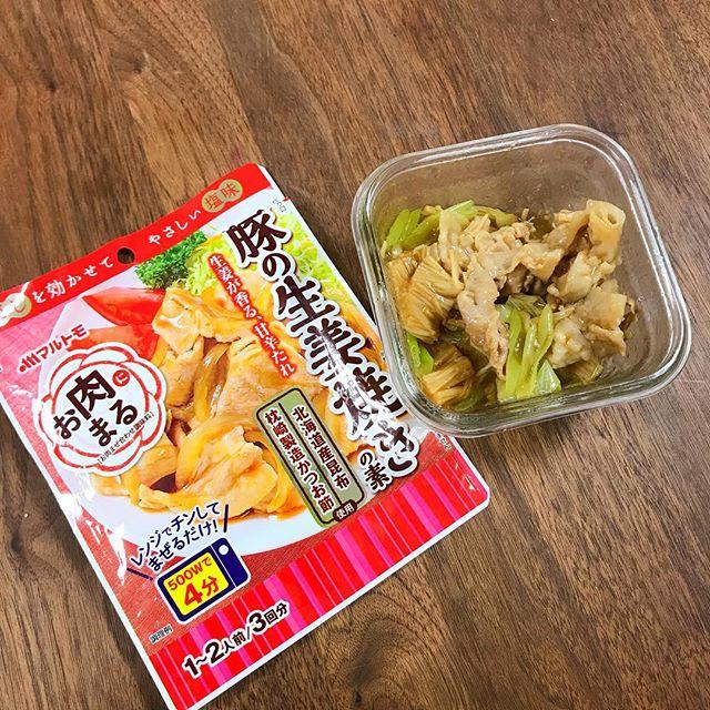 口コミ投稿:こんにちは\(^^)/みなさん#お昼ご飯食べました?そろそろ#夕飯 を悩む時間(笑)#…