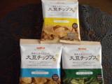 ビオクラ 大豆チップス3種の画像(1枚目)