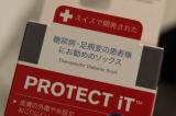 フットケアソックス PROTECT iT プロテクトイットがすごい!の画像(1枚目)