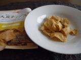 ビオクラ 大豆チップス3種の画像(2枚目)