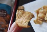 身体に嬉しく美味しい食感! 国産大豆でつくった 大豆チップス♪の画像(14枚目)