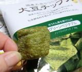 低糖質で、大豆まるごと!食物繊維豊富な大豆チップス~の画像(2枚目)