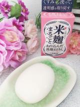 米麹まるごとねり込んだ 洗顔石けんの画像(3枚目)