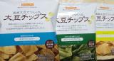 低糖質で、大豆まるごと!食物繊維豊富な大豆チップス~の画像(1枚目)