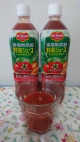「おいしく・楽しく・習慣化デルモンテ食塩無添加野菜ジュース365プロジェクト③」の画像(2枚目)