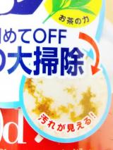 石澤研究所 歯磨撫子 重曹すっきり洗口液の画像(6枚目)