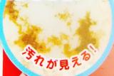 石澤研究所 歯磨撫子 重曹すっきり洗口液の画像(11枚目)