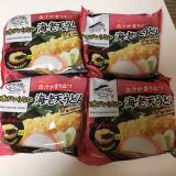 リピ決定☆常備したい冷凍食品の画像(1枚目)