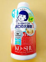 石澤研究所 歯磨撫子 重曹すっきり洗口液の画像(1枚目)