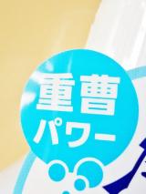 石澤研究所 歯磨撫子 重曹すっきり洗口液の画像(4枚目)