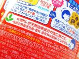 石澤研究所 歯磨撫子 重曹すっきり洗口液の画像(7枚目)